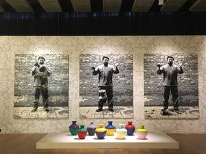 oeuvre d'art Ei Weiwei