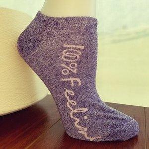 une chaussette à mettre après le soin