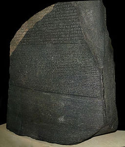 Les mots gravés sur la Pierre de Rosette